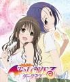 「To LOVEる-とらぶる-ダークネス」、今度はB3クリアポスターを無料配布! 3月10日に東名阪で