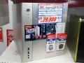 【週間ランキング】2013年3月第1週のアキバ総研PC系人気記事トップ5