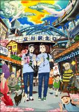 アニメ映画「聖☆おにいさん」、東京・立川を描いた新キービジュアルを公開! イエスとブッダが立川駅前でwktk