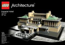 レゴブロック、「帝国ホテル」を製品化! シリーズ初の日本の建築物、東京の象徴だった旧本館を