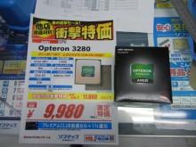 アキバお買い得情報(2013年3月2日-3日版)