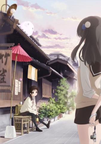 2013夏アニメ「たまゆら」第2期、舞台となった広島での放送が決定! NHK総合、4月からは第1期も