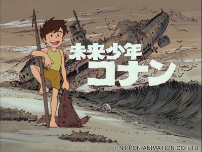 名作「未来少年コナン」の廉価版BD-BOXが2013年7月26日に発売! 宮崎駿の初監督作品、今年で放送35周年