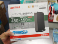USB3.0搭載/NAS機能付きの無線LANルーター! バッファロー「WZR-900DHP」発売