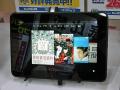 Kindle Fire HDの大画面モデル「Kindle Fire HD 8.9」が登場!