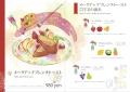 金爆・歌広場淳のフルーツパーラー/バー「オータムリーフ」が秋葉原にオープン! バンギャ、アキバに大量流入か