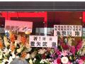 うぱプロデュース「オータムリーフ」に金爆メンバーの開店祝い花! キャン様:「祈!閉店」