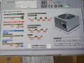 ファンレスモード搭載の80PLUS PLATINUM電源! サイズ「帝力プラチナNaked」発売
