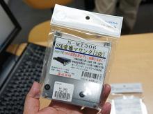 3.5インチベイ用SSD変換マウンタが長尾製作所から! 右寄せ/左寄せ/2段重ねなど4モデル