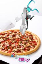 初音ミクとドミノ・ピザがコラボ! ミクが踊るピザ箱、ピザ独自ミク楽曲、ミクのピザ状況報告、ミク仕様ピザバイクなど