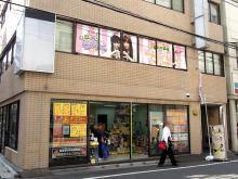 「あきばお~ 八號店(8号店)」が4月にオープン! 裏通り、エックス外神田店(2号店)跡地に