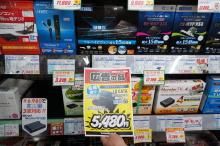 アキバお買い得情報(2013年3月20日~)