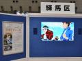 東京国際アニメフェア2013(TAF2013)開幕! 「パトレイバー」ついに実写化、インド版「巨人の星」開始、「蒼きウル」20年ぶり再始動など