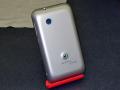 タバコサイズのデュアルSIM対応Androidスマホ! Sony Mobile「Xperia tipo dual」