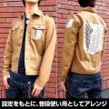 「進撃の巨人」、調査兵団のジャケットが商品化! ショート丈/ロング丈の2種類、6月上旬発売予定