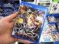 「朧村正」、「フェイト/エクストラ CCC」、「ダンジョントラベラーズ2 王立図書館とマモノの封印」など今週発売の注目ゲーム!