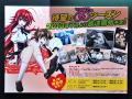 「ハイスクールD×D」、TVアニメ第2期は2013年7月にスタート! 「ハイスクールD×D NEW」として