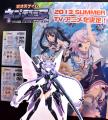 2013夏アニメ「超次元ゲイム ネプテューヌ」、メインスタッフとPV第1弾を発表! アニメ版あらすじも