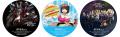 アニメ鑑賞専用ハンバーガー「シヲワッパー」発売! 銀河機攻隊マジェスティックプリンス×バーガーキング、秋葉原ではバーガーお渡し会も