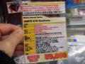 9,980円のデュアルコアCPU搭載7インチタブレット! Ampe「A78 双撃」