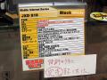 3,980円の4.3インチタブレット金星JXD「S18-03」が登場!