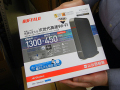 規格値1Gbps越えの無線LANルーターが登場! バッファロー「WZR-1750DHP」発売