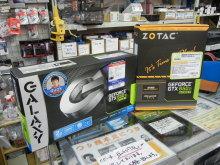 「GeForce GTX 650 Ti BOOST」搭載ビデオカードが発売! 実売2万円前後のミドルレンジGPU