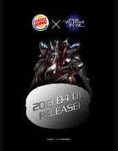 2013春アニメ「銀河機攻隊マジェスティックプリンス」、バーガーキングとのコラボが決定! 前代未聞のハンバーガーを共同プロデュース