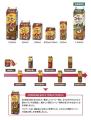 「雪印コーヒー擬人化イラストコンテスト」開催! 優秀作は商品パッケージに採用、賞金20万円やコミケ84での広告掲出も