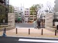 裏通り「芳林公園」、改修工事終了で利用再開に! 新たに開園時間を設定(7時から19時まで)