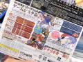 「三極姫2 天下覇統・獅子の継承者」、「カードファイト!! ヴァンガード ライド トゥ ビクトリー」など今週発売の注目ゲーム!