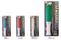 高輝度ペンライト「スターセイバー 極太」、4月中旬に発売! 太さ1.3倍、140ルーメン、全8色