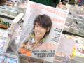 1stアルバム発売の竹達彩奈が表紙/巻頭特集に登場! 最新の声優雑誌情報[2013年5月号]