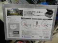 HDD保管用のアルミケースがセンチュリーから! 「裸族のハードなケース」発売