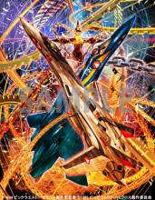 「マクロス映画祭 春の陣2013」開催決定! 歴代の劇場版を一挙上映、BD-BOX発売決定の「プラス」は新規5.1ch音声化で