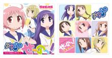 全18曲収録のシングルCD!? TVアニメ「ゆゆ式」、主題歌CD「せーのっ!」発売