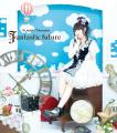 JOYSOUND、田村ゆかり「Fantastic future」コラボキャンペーン開始! カラオケで99点以上獲得して賞品をゲット