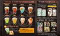 「シュタインズ・ゲート 線形拘束のフェノグラム」カフェ、秋葉原で4月19日から! るかカレー、サンポの牛丼、ゲルバナパフェなど