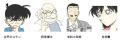 「名探偵コナン」のLINEスタンプが登場! 原作マンガから厳選した40種類を用意