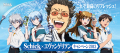 「シック×ヱヴァンゲリヲン」コラボキャンペーン第3弾スタート! フィギュアセットは4種に、ゲンドウの爽快インタビューも公開