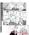未完の傑作「サイボーグ009」、新作「旅立ち編」の詳細が判明! アニメ映画「009 RE:CYBORG」のBD特典に