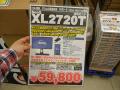 27インチ/120Hz駆動のゲーミング液晶モニタ! BenQ「XL2720T」発売