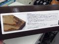 天然木を使用したパームレストFILCO「ウッドパームレスト」が発売!