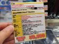 9,580円のクアッドコアCPU搭載7インチタブレット ALLFIN「FINE7 Genius」が登場!