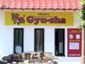 レストラン「牛舎 Gyu-sha」、5月7日にオープン! 牛100%ハンバーグと牛スジ煮込みカレー