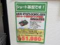 ショート基板/OC仕様/オリジナルクーラー採用のGTX 670が発売に! ASUS「GTX670-DCMOC-2GD5」