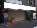 中古フィギュア/玩具「スーポジ(スーパーポジション) 秋葉原店」、裏通りで6月1日にオープン