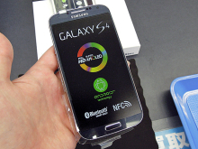 SAMSUNG「GALAXY S4」のクアッドコアCPU版LTE対応モデルが登場!