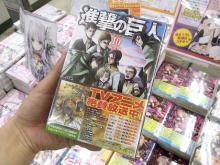 「進撃の巨人」、アニメ人気で原作コミックス既刊すべてがオリコン週間ランキングでトップ20入り! 第10巻は5位に返り咲き