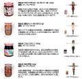 【街コン】桃屋、「白飯BAR」付きの街コンを7月15日に開催! 桃屋オリジナルアニメ「ご縁ですよ!」の続編企画